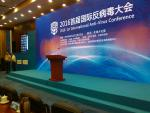 2016 1st International Anti-Virus Conference Stage