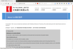Tai Yau Bank warning page, with active link
