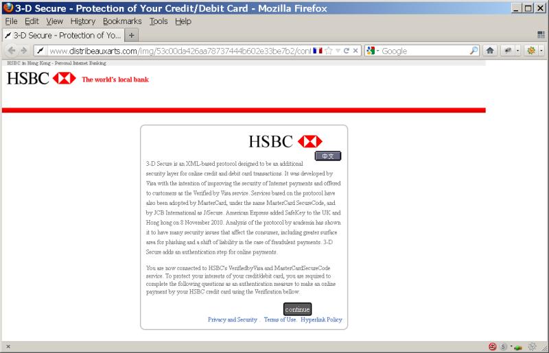 Secure Code Hsbc